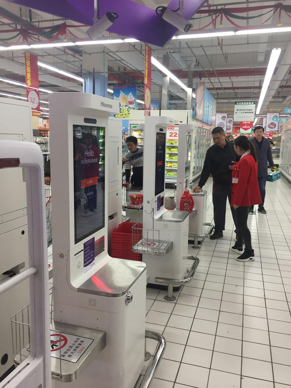 如东欧尚超市自助付款机